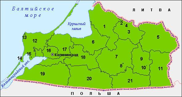 Бюджет Калининградской области