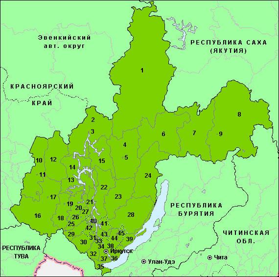 Бюджет Иркутской области