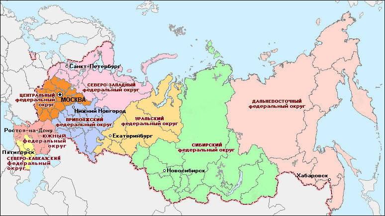 Карта федеральных округов