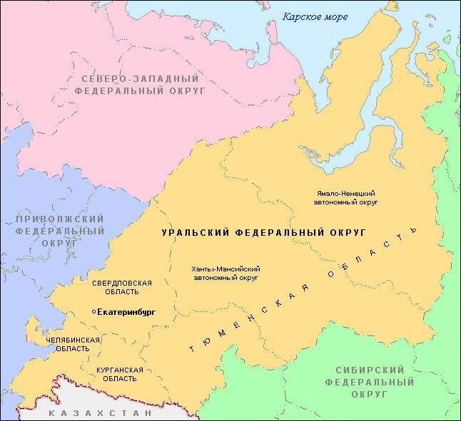 Центральный федеральный округ какие области входят