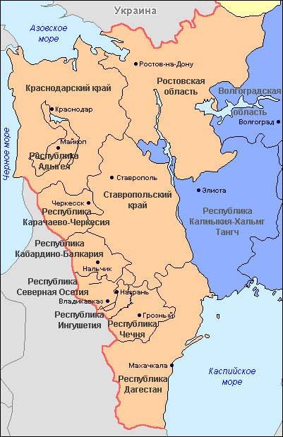 Кабардино балкарская республика какой федеральный округ