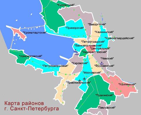 мягко говоря самые лучшие районы санкт-петербурга для проживания книги Бухгалтерский