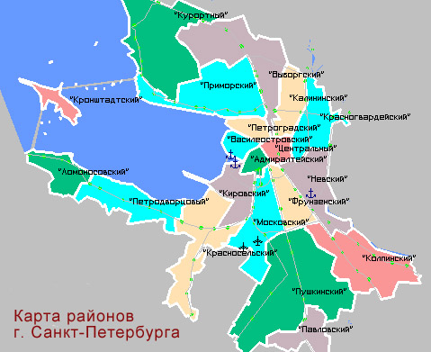 Районы г. Санкт-Петербурга.