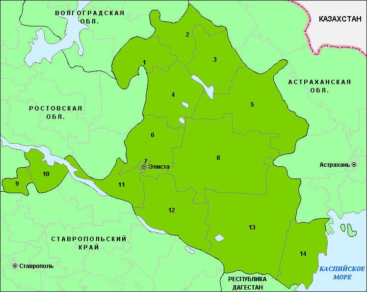 Карта районов республики калмыкия