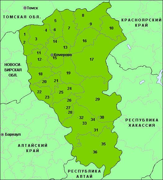Вслед за коллегами из кемеровского района